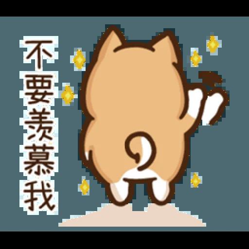 柴語錄10-勝利篇 - Sticker 2