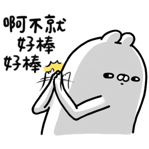 醜白兔2 - Sticker 24