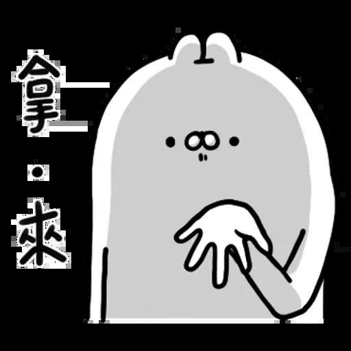 醜白兔2 - Sticker 19