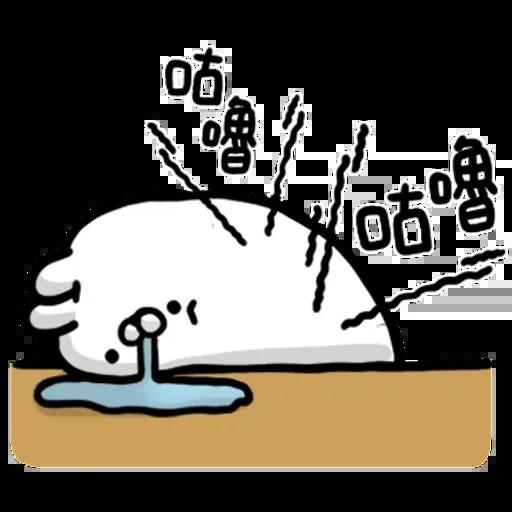 醜白兔2 - Sticker 25