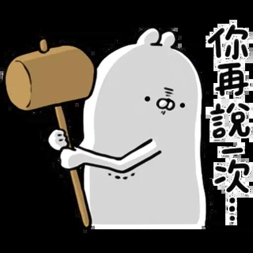 醜白兔2 - Sticker 22