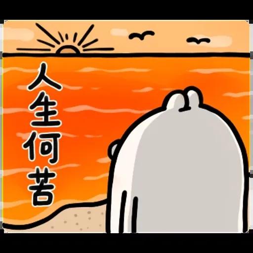 醜白兔2 - Sticker 30