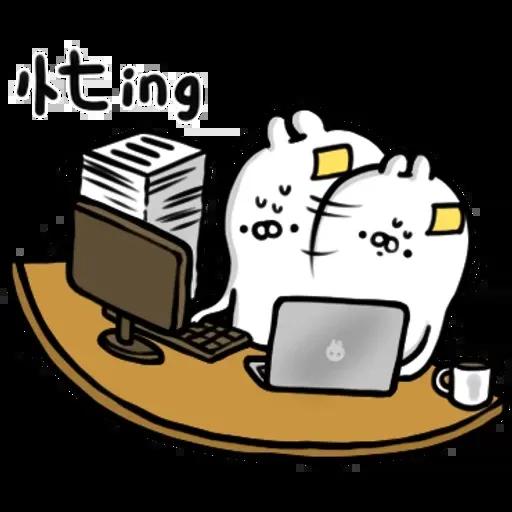 醜白兔2 - Sticker 20