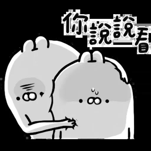 醜白兔2 - Sticker 8