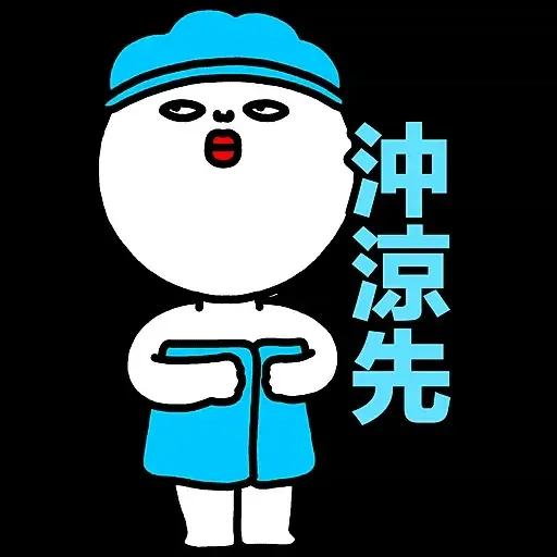 Plastic Thing 光頭仔 2 - Sticker 11