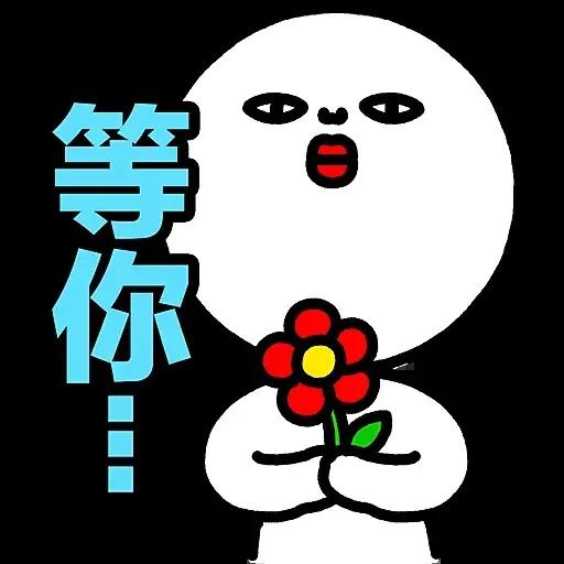 Plastic Thing 光頭仔 2 - Sticker 16