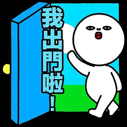 Plastic Thing 光頭仔 2 - Tray Sticker