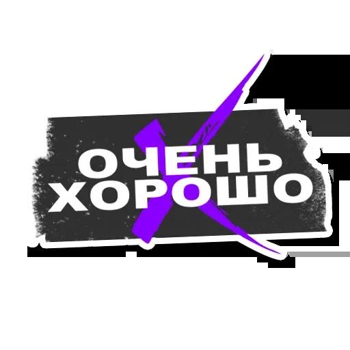 Ольга Бузова - Sticker 18