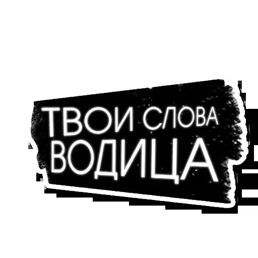 Ольга Бузова - Sticker 19