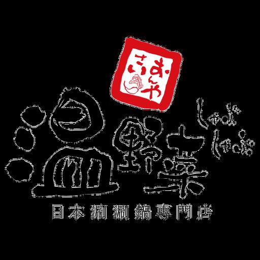 Kabu - Sticker 6