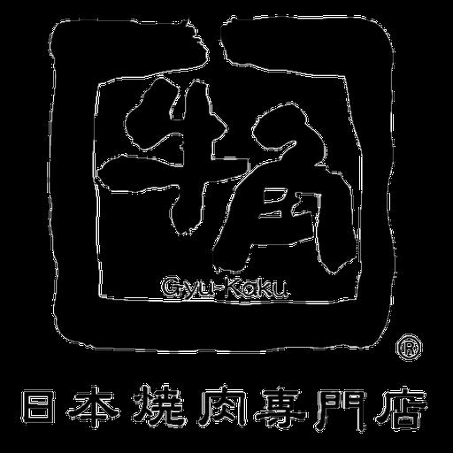 Kabu - Sticker 3