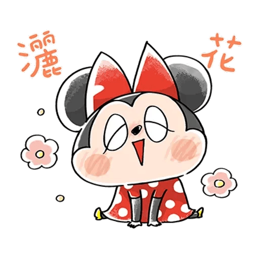Mickey Mouse and friend 2 - Sticker 8