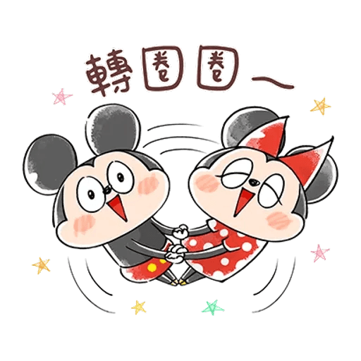 Mickey Mouse and friend 2 - Sticker 9