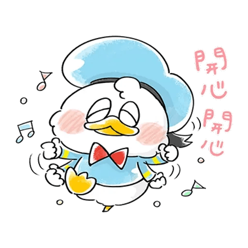 Mickey Mouse and friend 2 - Sticker 10