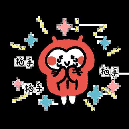 Kanahei Komimizuk 01 - Sticker 12