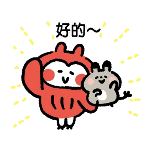 Kanahei Komimizuk 01 - Sticker 24