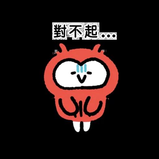 Kanahei Komimizuk 01 - Sticker 21