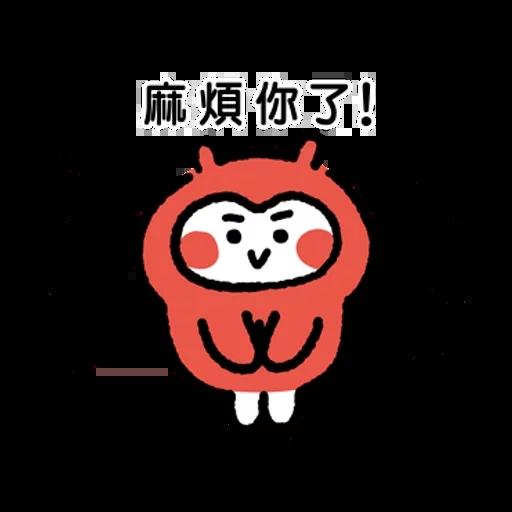 Kanahei Komimizuk 01 - Sticker 1