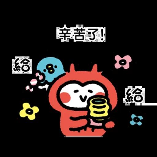 Kanahei Komimizuk 01 - Sticker 17
