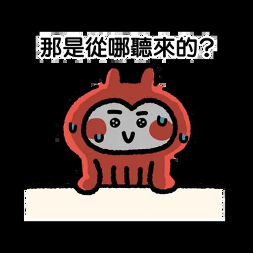 Kanahei Komimizuk 01 - Sticker 6