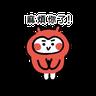 Kanahei Komimizuk 01 - Tray Sticker