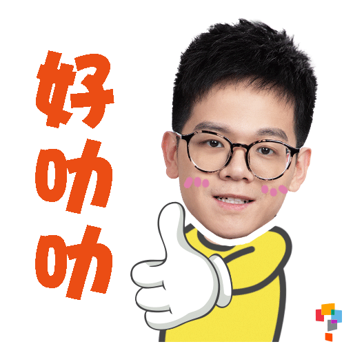 學而思-Catan Sir - Sticker 1