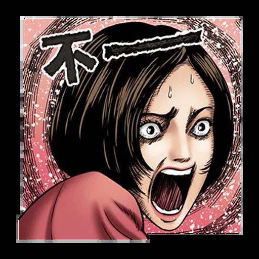伊藤潤二 - Sticker 2