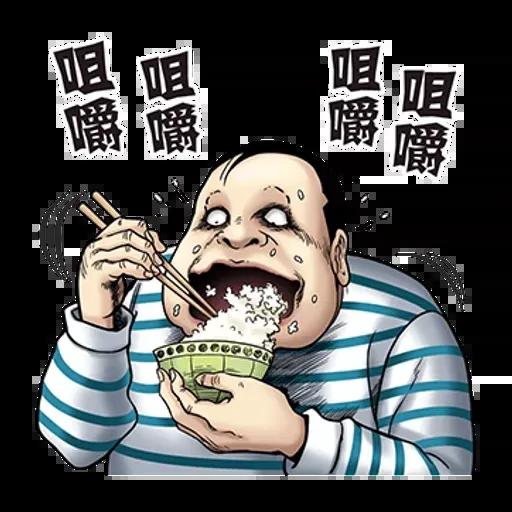 伊藤潤二 - Sticker 16