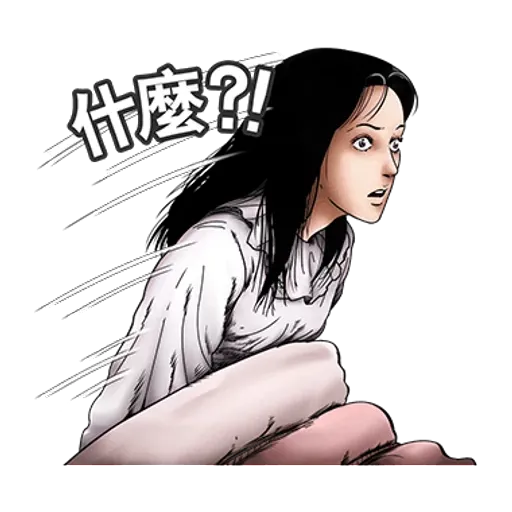 伊藤潤二 - Sticker 30