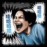 伊藤潤二 - Tray Sticker