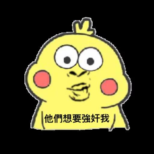 雞 - Sticker 14