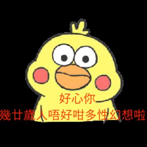 雞 - Sticker 12