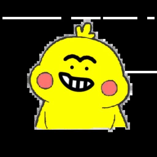雞 - Sticker 18
