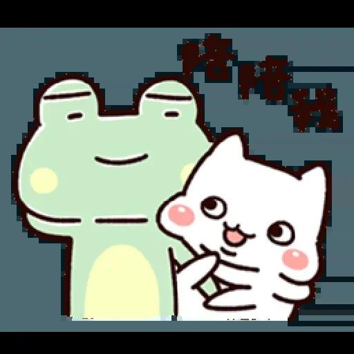 Frog4 - Sticker 25