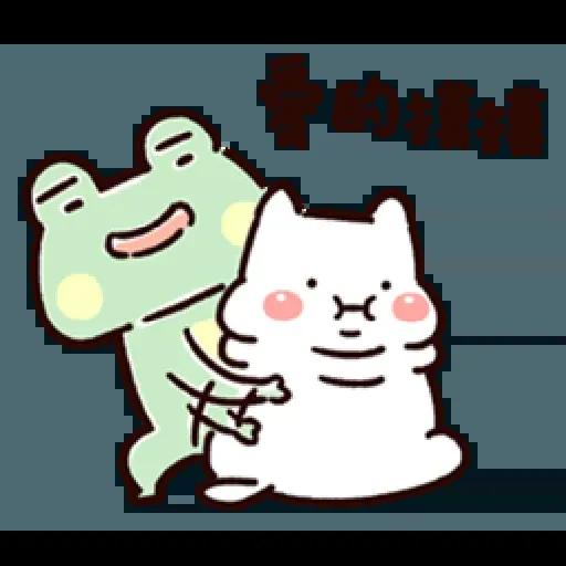 Frog4 - Sticker 6