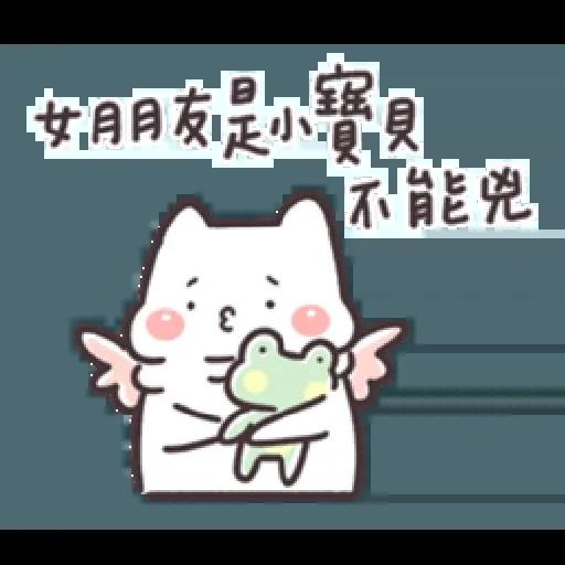 Frog4 - Sticker 30