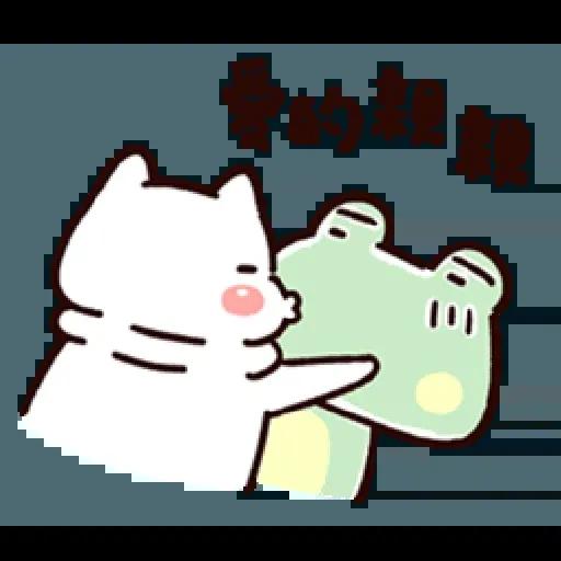 Frog4 - Sticker 24