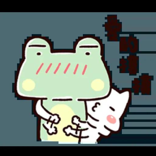 Frog4 - Sticker 23
