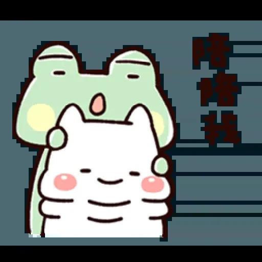 Frog4 - Sticker 8