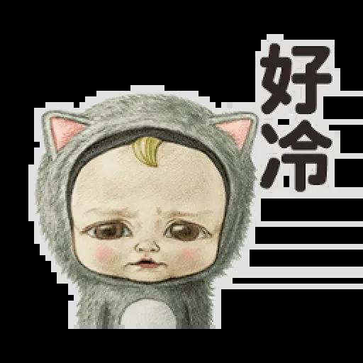 Let's Go Sadayuki! 動起來3 - Sticker 3