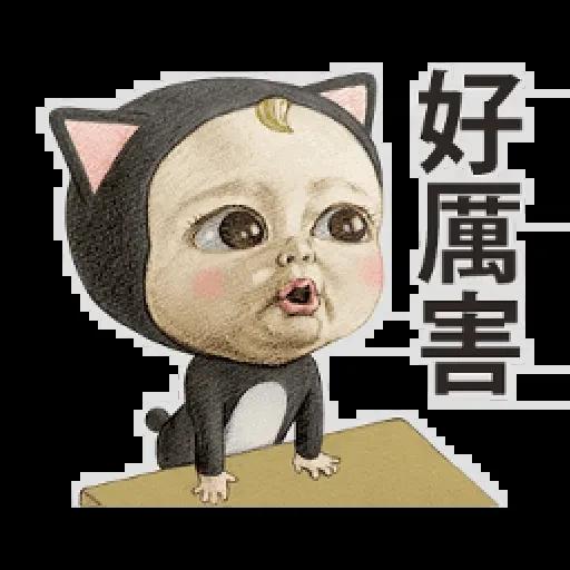 Let's Go Sadayuki! 動起來3 - Sticker 2