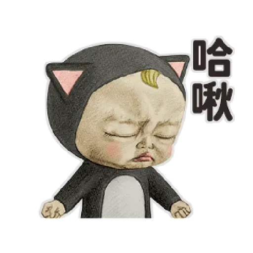 Let's Go Sadayuki! 動起來3 - Sticker 4