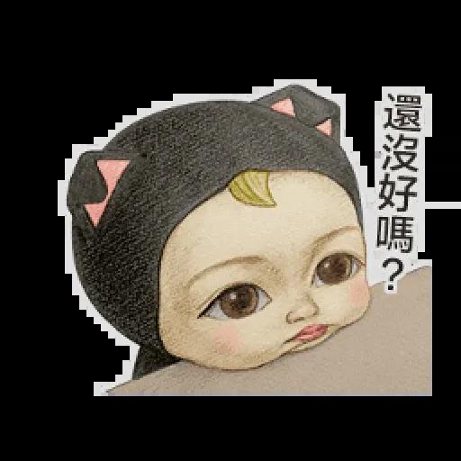 Let's Go Sadayuki! 動起來3 - Sticker 5