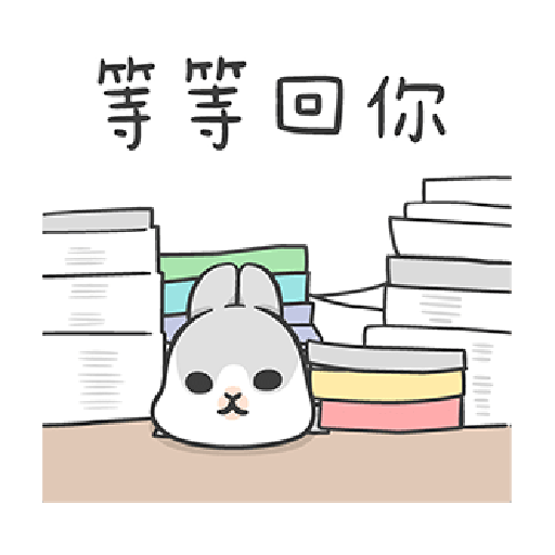 ㄇㄚˊ幾兔4, busy, cold, cry, go 30 - Tray Sticker
