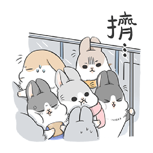 ㄇㄚˊ幾兔4, busy, cold, cry, go 30 - Sticker 4
