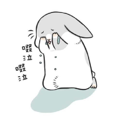 ㄇㄚˊ幾兔4, busy, cold, cry, go 30 - Sticker 20