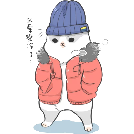 ㄇㄚˊ幾兔4, busy, cold, cry, go 30 - Sticker 14