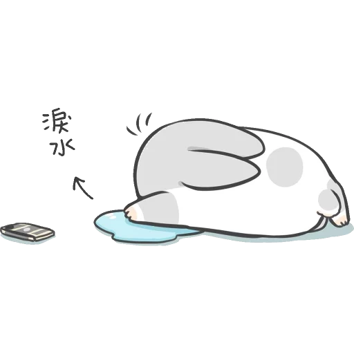 ㄇㄚˊ幾兔4, busy, cold, cry, go 30 - Sticker 23