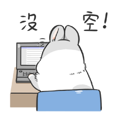 ㄇㄚˊ幾兔4, busy, cold, cry, go 30 - Sticker 3