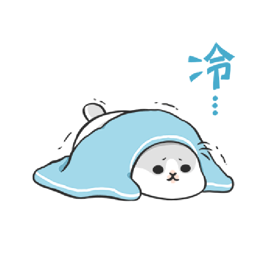 ㄇㄚˊ幾兔4, busy, cold, cry, go 30 - Sticker 8